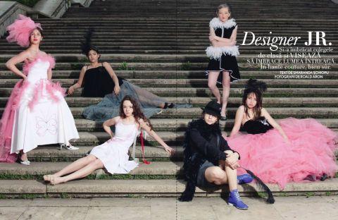 designerspread